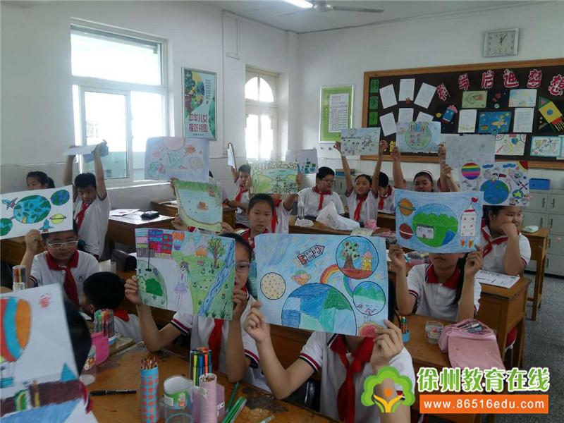"""光荣教育集团创建文明城市""""手绘童真""""儿童画活动"""